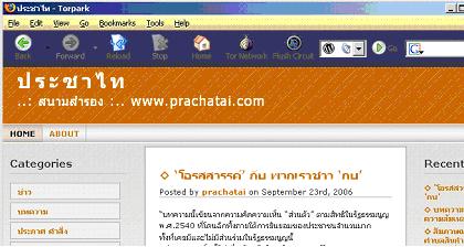 torpark_screen.png