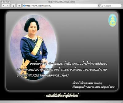 thaimisc sandra imgboard