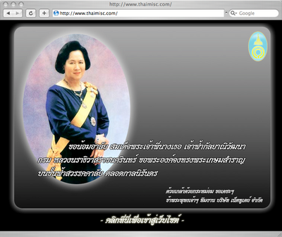 thaimisc-com-original-small.png