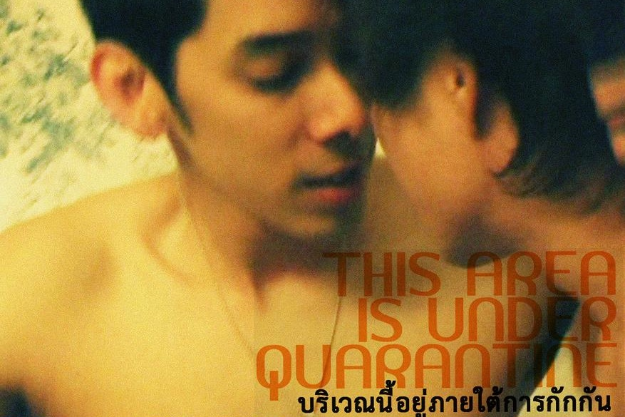 thailand 11 06 09 gay sex film poster Funny Photo What if gay sex is a sin only because…
