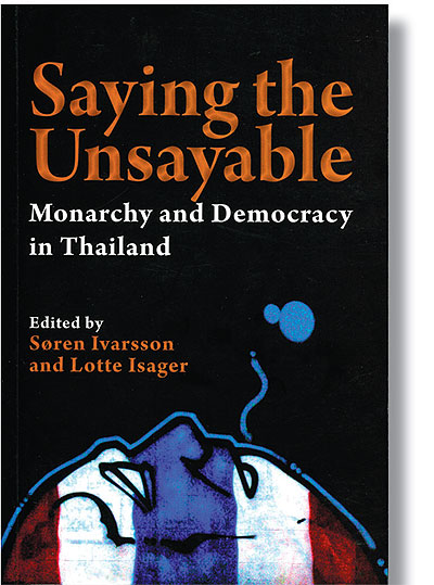 democracy and monarchy essays Essays on constitutional democracy democracy constitutional democracy is a system of parliamentary democracy, and has the monarchy as the.