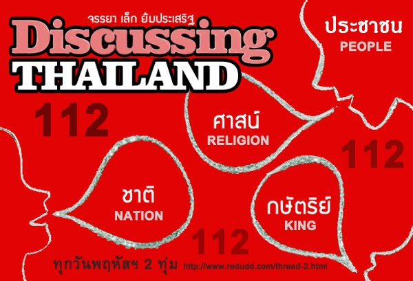 a kingdom in crisis thailand pdf